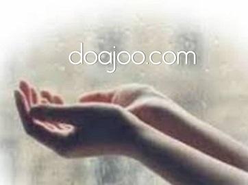 دعای زبان بند