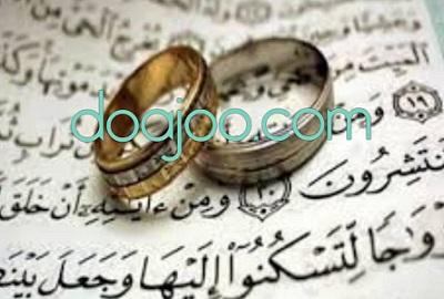 دعا برای ازدواج با معشوق به صورت تضمینی