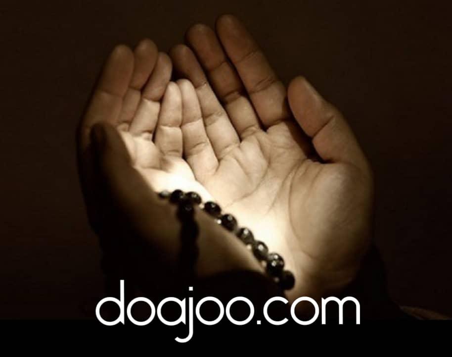 دعا برای عاشق کردن پسر