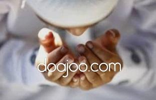 دعای رام کردن شوهر