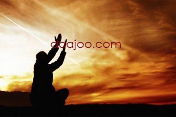 دعا مخصوص گرفتاری
