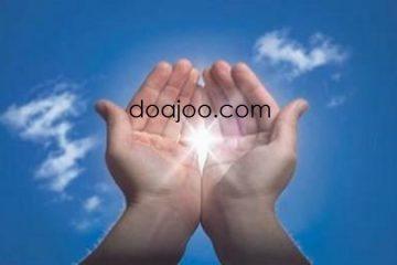 دعای خواب دیدن آینده