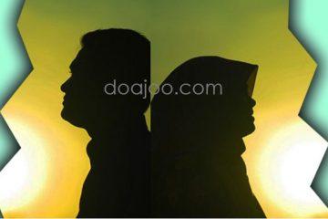 دعا برای اشتی بین زن و شوهر لجباز