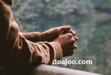 دعای برگشت معشوق از راه دور-علوم ماورا