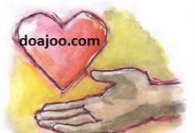 دعای محبت با پیاز